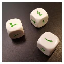 D6 chiffres en arabe (20 mm)