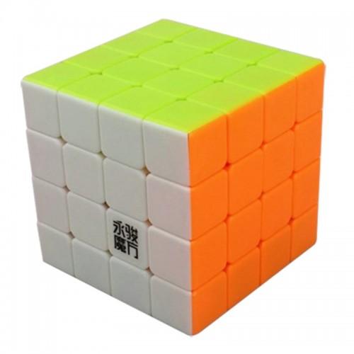 Cube YongJun YuSu 4x4x4 PINK