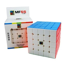 Cube 5x5 stickerless QiYi QiZheng