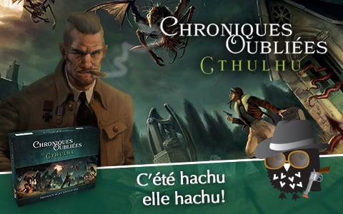 cthulhu480x300